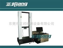 BA-100S       東莞正邦儀器常規高硬度鋼伺服拉力試驗機技術規格zui新公布