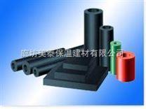 上海橡塑材料,橡塑保温施工,泡沫橡塑保温价格
