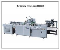 印刷厂卷筒纸全自动腹膜机哪家好?
