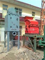 HD型矿山皮带输送机除尘器