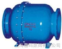 HWQ45X微阻球形止回阀
