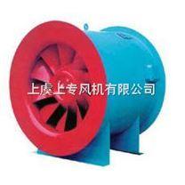 SWF(B)混流风机,混流式风机,管道混流风机