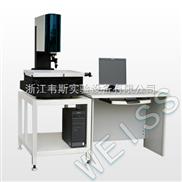 台湾三次元影像测量仪
