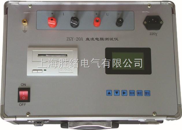 上海直流电阻测试仪价格优惠