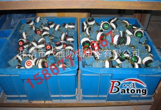 在电气自动控制电路中,用于手动发出控制信号以控制接触器,继电器