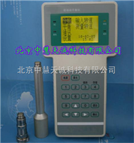 現場動平衡儀 型號:NUT-370