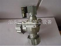 速连式电磁脉冲阀 DMF-ZM-40电磁脉冲阀