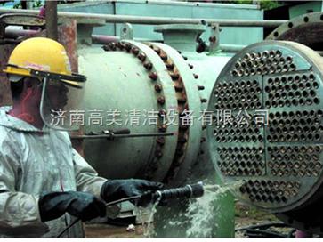 FS41/50烟台工业高压清洗机