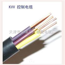 銷售計算機通信電纜DJYVP;DJYPV計算機專用電纜報價