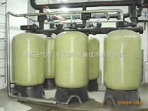 软化水设备,软水生产厂家