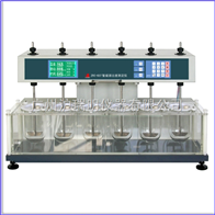 ZRC-6ST智能溶出度測定儀/ZRC-6ST溶出度儀
