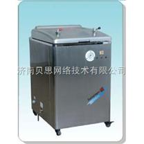 立式YM50B型不鏽鋼壓力電熱蒸汽滅菌器(自動控水型)