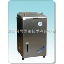 廣東YM50A型立式壓力電熱蒸汽滅菌器(人工控水型)直銷£參數