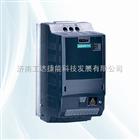 MM410西门子MM410廉价性变频器