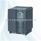 MM430西门子MM430风机水泵专用型变频器