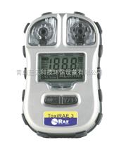 PGM-1700,PGM-1700,PGM-1700,美国华瑞PGM-1700便携式毒气检测仪