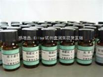 氣相色譜/質譜聯用儀校準用標準物質(異辛烷中六氯苯溶液)