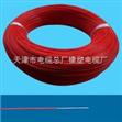 礦用分支電纜 預分支電纜 MY3*4+3*2.5電纜價格