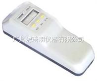 WSD-5手持白度儀/康光WSD-5白度儀