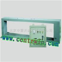 鐵礦用金屬探測儀 型號:SHT-CJYG-B