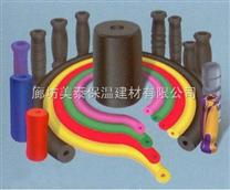 華美一般橡塑保溫材料,彩色橡塑保溫材料,有色保溫材料批發