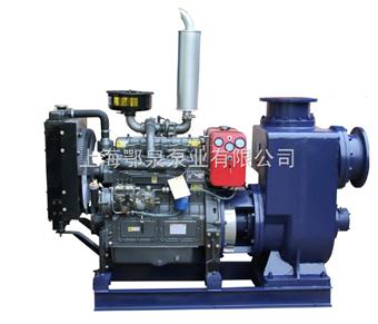 ZWC新型柴油机自吸泵