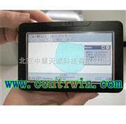 GPS面积测量仪/GPS面积测定仪/手持测亩仪/手持面积测量仪 型号:HK/ZYTMJ-2009