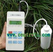 便携式土壤水分测定仪 型号:HK-ZYTZS-I
