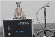 JYQ-Ⅱ型便携式浮游细菌采样器(厂家价格)