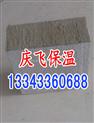 新型外墙保温材料-岩棉复合板