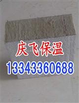 新型外牆保溫材料-岩棉複合板