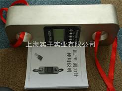 非标测力仪定制,测力仪非标定制