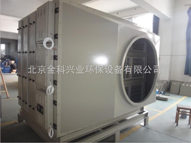 型机床油雾收集器