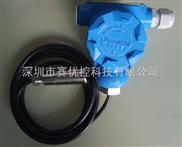 DBS50係列投入式液位變送器