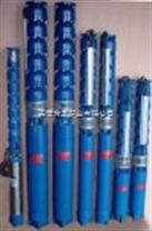 喷泉潜水泵,喷泉专用潜水泵,立式多级喷泉泵