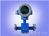 HD-LDE-K卡箍電磁流量計