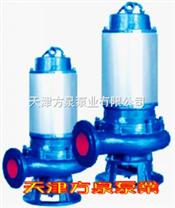 喷泉泵-喷泉潜水泵-喷泉潜水电机喷泉专用泵