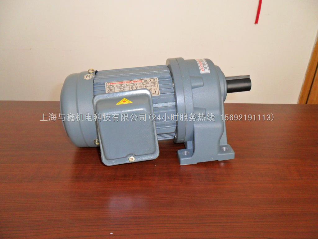 紫光电机-上海与鑫机电科技有限公司