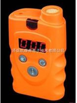便攜式丙烷檢測儀 丙烷泄漏報警儀-小身架 大功能