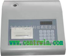 台式氨氮水质测定仪/氨氮测定仪型号:BHSYCM-02N