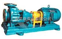 单级单吸清水(防腐型)离心泵