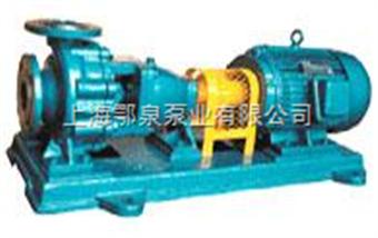 IS/IH单级单吸清水(防腐型)离心泵