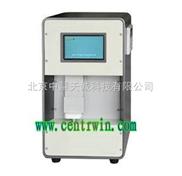 渗透压摩尔浓度测定仪/冰点渗透压计 型号:GSTY/SMC 30D