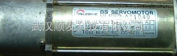 特价处理东荣伺服电机vlbst-01230