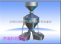 鍾鼎式分樣器(糧食分樣器/橫格式分樣器