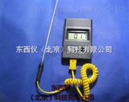 便携式土壤温度计/字式土壤温度测量仪