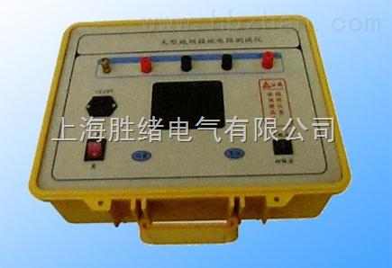 DWR-3A 大型地网接地电阻测试仪