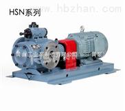 高压螺杆泵HSN系列三螺杆泵黄山工业泵