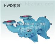 黄山螺杆泵HWD系列双螺杆泵黄山工业泵