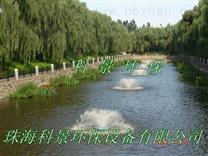 景观水处理|景观水处理雷竞技官网app|景观水处理技术